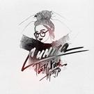 Обложка Симпа (Ramirez & Rakurs Remix) - Raim, Artur, Adil