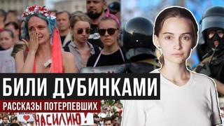 НЕ ПРОСТИМ милицейское насилие в Беларуси