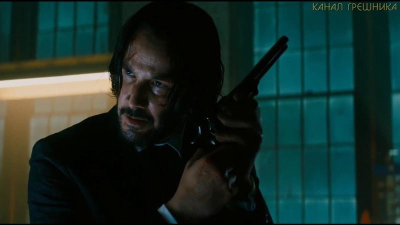 Джон Уик собирает старый револьвер Джон Уик 3 John Wick 3