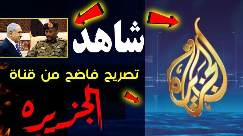 الجزيرة تفوز بلقب أكثر قناة كوميدية في الع 1