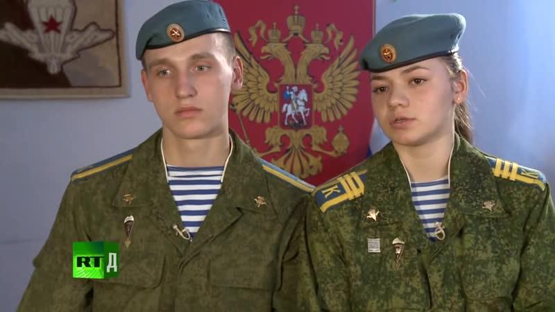 Женский батальон РГВВДКУ 13 серия