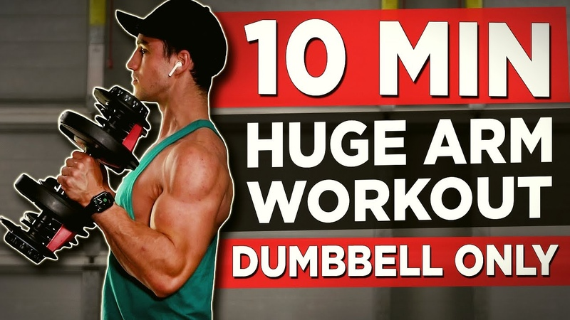 15 MINUTE ARM WORKOUT DUMBBELLS ONLY