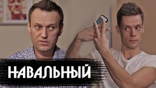 Навальный - о революции, Кавказе и Спартаке (English subs)