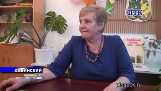 ПТК-Савинский от 9 февраля