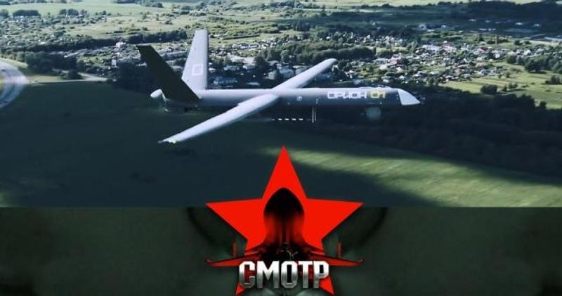 Высокие технологии новые российские беспилотники