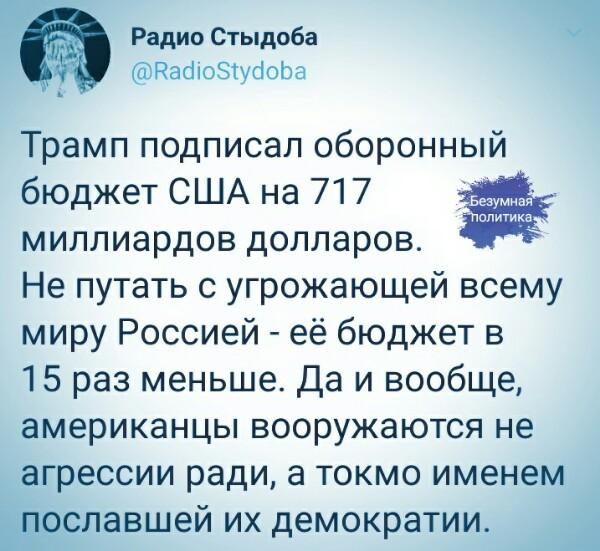https://sun9-7.userapi.com/c635104/v635104959/4b77e/YRar_mMDL3A.jpg