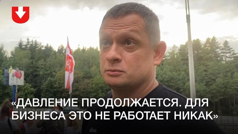Старший вице президент EPAM Максим Богрецов пришел к цепи солидарности у ПВТ