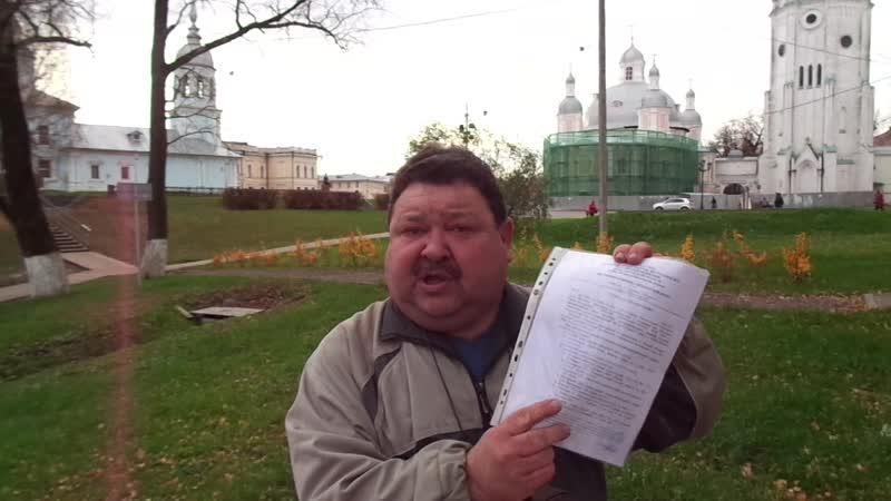 Полиция опустилась до уровня имбицилов ГужевTV