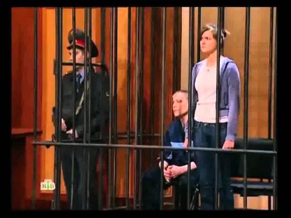 Суд присяжных Клиент всегда мёртв 31.03.11
