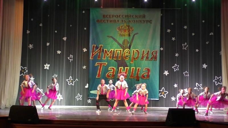 Шоу-группа Апельсин танец Сделай селфи