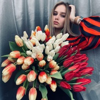 Кристина Горбачева