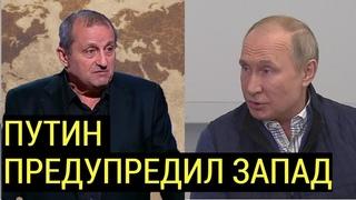 Мощный анализ Кедми о заявлениях Путина об Украине
