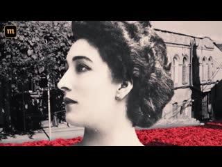 «русские грузины. фильм первый», фрагмент о нико пиросмани