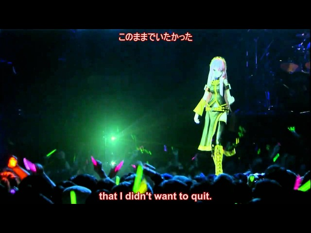 Eng Sub Double Lariat Vocaloid Hatsune Miku 39's Giving Day Concert