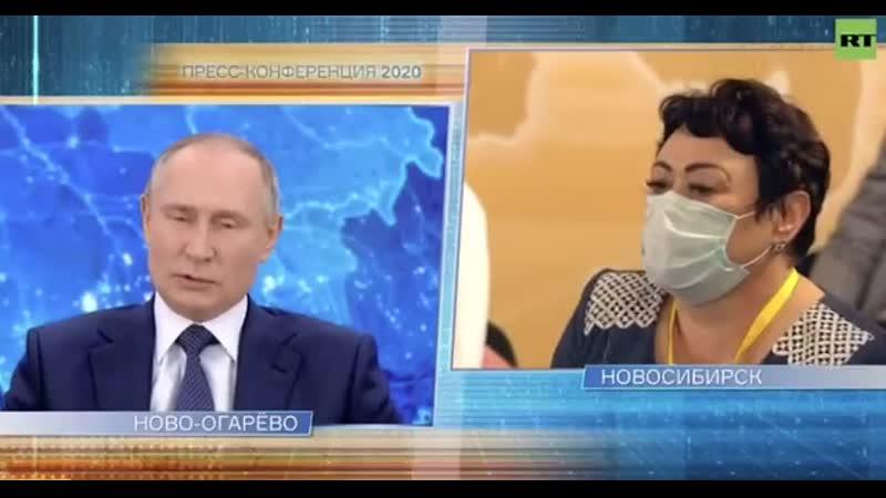 Президент России Путин сообщил о планах привиться от коронавируса