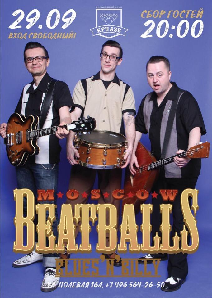 29.09 Moscow Beatballs в баре Круазе