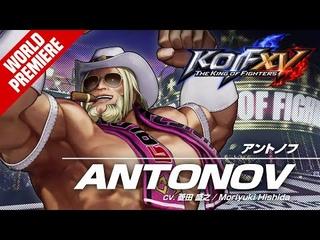 KOF XV|ANTONOV|Trailer #27【TEAM .】