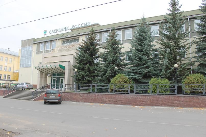 На месте строительно-монтажного треста теперь базируется отделение Сбербанка