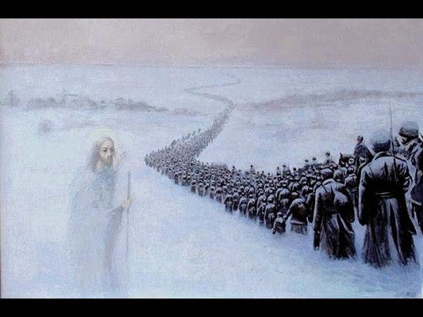 Снег - муз и исп Сергей Зыков, стихи Николай Туроверов