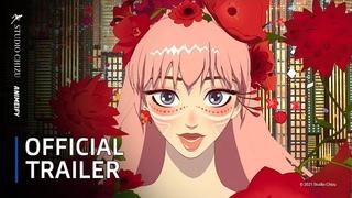 Belle (2021)   Official Trailer - New PV
