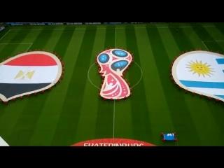 La inaguracin del partido entre Uruguay y Egipto - el ensayo