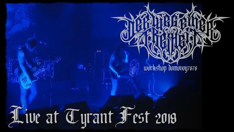 DER WEG EINER FREIHEIT - Live at Tyrant Fest 2018