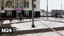 В Новой Москве женщина выкинула из окна грудного ребенка своей подруги - Москва 24