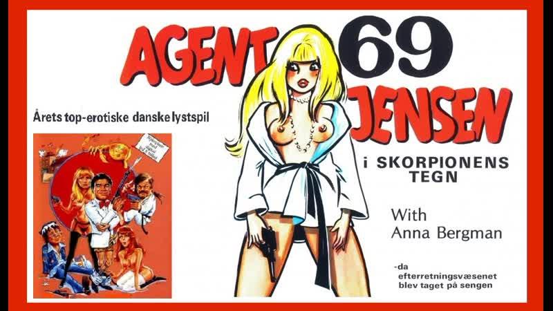 Агент 69 Йенсен Под знаком Скорпиона Дания 1977г