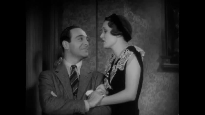Человек с двумя лицами 1934