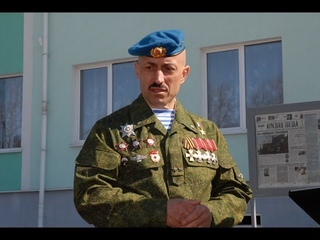 Памяти Анатолия Лебедя(Сергей Тимошенко -Золотые звезды спецназа)