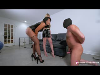 CHLOE  JACKIE - HUMILIATE AND TOY WITH CASH STRAPPED OLD MAN