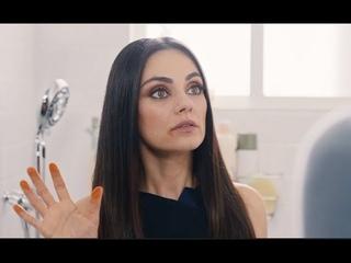 Cheetos Super Bowl Commercial 2021 Mila Kunis, Ashton Kutcher, Shaggy - It Wasn't Me