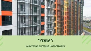 ЖК Yoga : Как Сейчас Выглядит Новостройка в Приморском Районе СПБ (июль 2021)