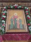 #hramchel ДОРОГИЕ БРАТЬЯ И СЕСТРЫ! 30 сентября – день памяти мучениц Веры, Надежды, Любови и матери