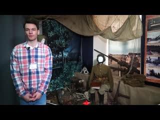Видео-экскурсия по выставке «Я расскажу вам о войне».