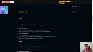 ТФТ / LOL 🔥 ОБЗОР ОБНОВЛЕНИЯ  🔥 TEAMFIGHT TACTICS TFT