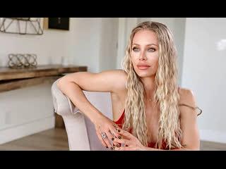 ПОРНО -- ЕЙ 32 -- КРАСАВИЦА НАПИЛАСЬ И ТРАХНУЛАСЬ С НЕГРОМ -- milf porn sex --- Nicole Aniston