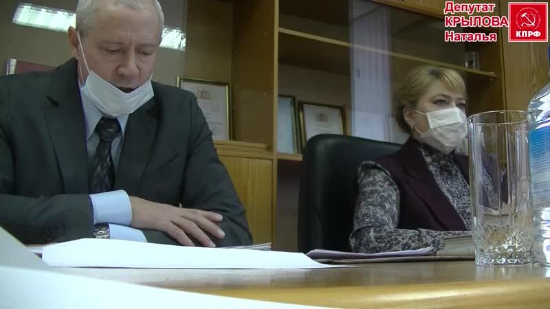 Единороссы Асбеста в Думе продолжают расправу на народными депутатами КПРФ