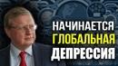 Михаил Делягин фотография #36