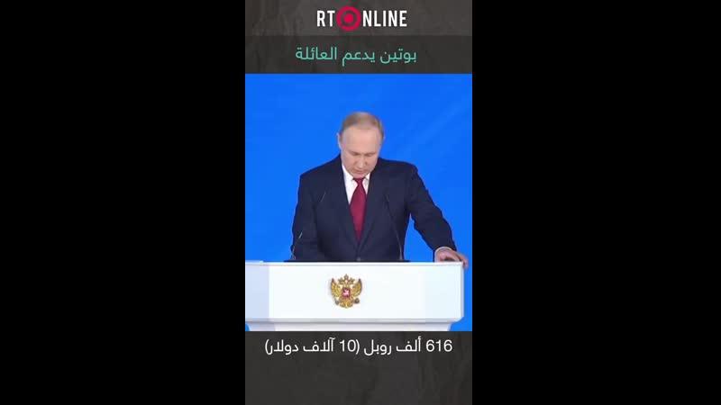 تعلم الروسية من بوتن اسمع الجملة بالروسية ثم اقرأ الترجمة العربية