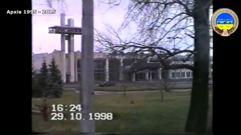 Аеропорт Черкаси 29.10.1998 рік. Два Важких Ил 76 приземлилися у Черкасах.