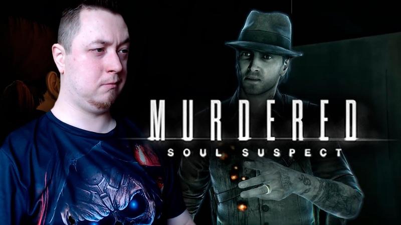 BlackCat ► Let's Play ► Murdered Soul Suspect ► Полицейский участок 5