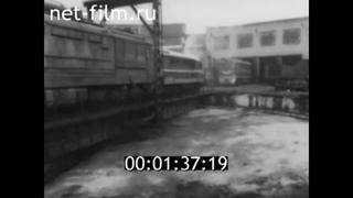 1977г. Саратов. локомотивное депо