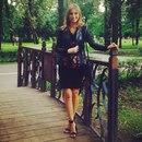 Личный фотоальбом Каролины Коваленко