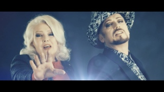 Kim Wilde ft Boy George - Shine On (Official Music Video)