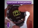 Новинка 2017 года. Smart Watch SW007 скидка -70%