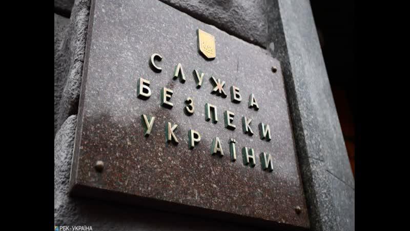 ФСБ завербовала директора отеля для шпионажа за украинскими военными.