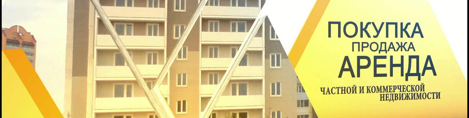 Аренда офиса по домашнему адресу в рб аренда коммерческой недвижимости казахстан алматы
