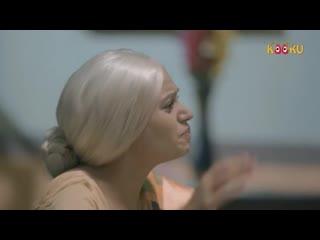 Shaadi Vivah (2020) Kooku(16 03 2020).mp4