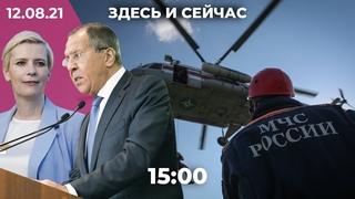 Крушение вертолета на Камчатке. Литвинович против Лаврова. Болезнь отца Жданова в СИЗО.